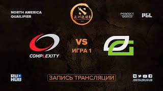 compLexity vs Optic, DAC NA Qualifier, game 1 [Mila, Inmate]
