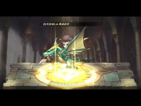 《夢幻模擬戰手機版》轉職為狙擊手與龍騎士及秘境系統可取得練兵材料與訓練素材!