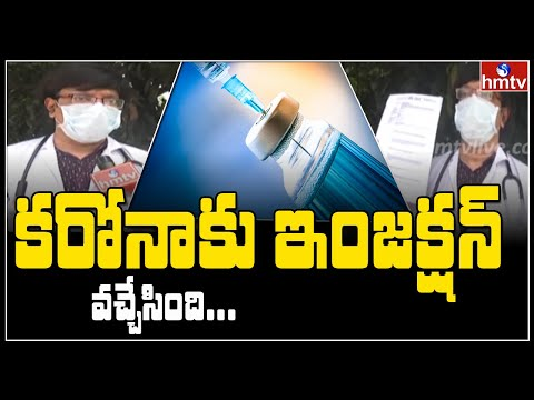 Breaking News : Dr Srihari Face To Face over Injection for Coronavirus