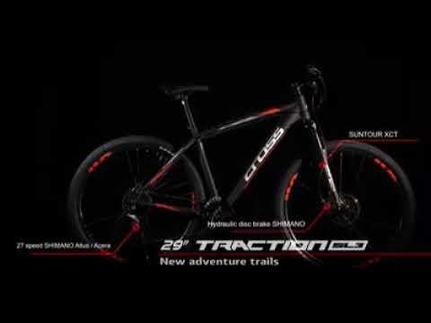 Велосипед CROSS Traction SL3 29\