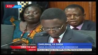 Dira ya Wiki (Kinyanganyiro 2017): Ababu Namwamba achaguliwa kiongozi wa LPK, 23/09/16 Part 2