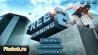Видеообзор Free Running 2