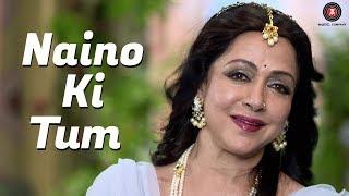 Presenting the video of Naino Ki Tum sung by Hema Malini.Song - Naino Ki TumAlbum - Gopala Ko SamarpanSinger - Hema MaliniMusic - Pt. Rajan Sajan MishraLyricist - Narayan Agrawal Arranger/Programmer: Vivek Prakash Cast: Hema Malini Producer: N A Classical Audio Cassettes Co.Music on Zee Music CompanyConnect with us on :Twitter - https://www.twitter.com/ZeeMusicCompanyFacebook - https://www.facebook.com/zeemusiccompanyYouTube - http://bit.ly/TYZMC