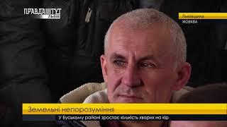 Випуск новин на ПравдаТУТ Львів 20 лютого 2018