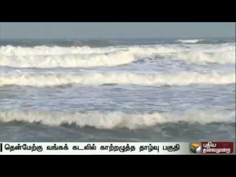 Chances-of-rain-along-the-coastal-region-on-16th