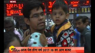 People's expectation from Union Budget 2017