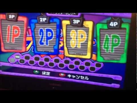 Momotaro Railway : World Nintendo DS