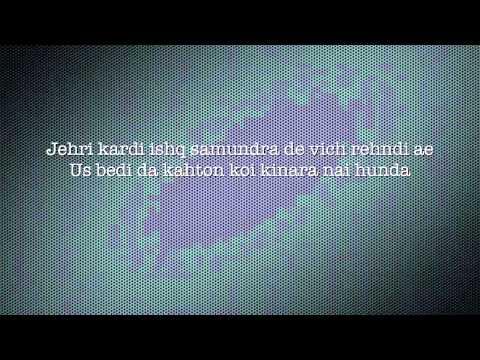 Ki Samjhaiye Lyrics- Amrinder Gill
