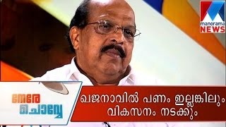 Development will happen even if treasury is empty: G Sudhakaran
