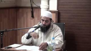 الدرس 9 شرح الأجرومية نظم عبيد ربه 1435
