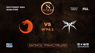 TNC vs Mineski, DAC SEA Qualifier, game 2 [Lex, 4ce]