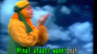Salatullah Salamullah - Arabic Song