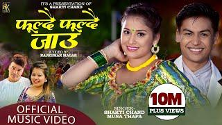 Fuldai Fuldai Jau - Shakti Chand & Muna Thapa