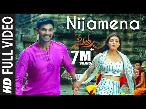 Nijamena Video Song | Sita Telugu Movie | Bellamkonda Sai Sreenivas, Kajal Aggarwal | Anup Rubens