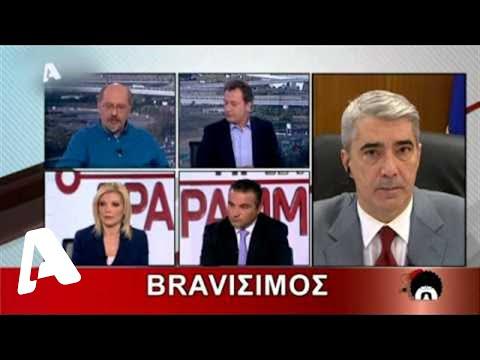 Ελληνοφρένεια τιβί 01-04-2014