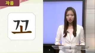 바른 한국어 1급