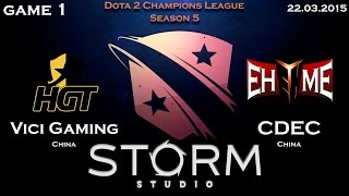EHOME vs HGT, game 1