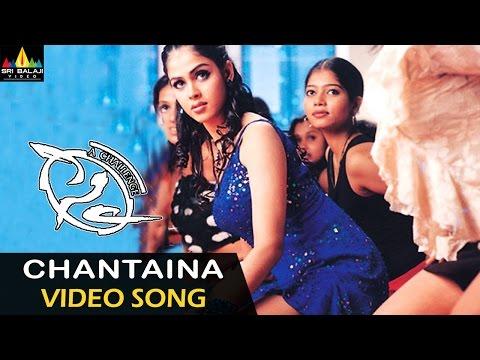 Sye Video Songs | Chantaina Bujjaina Video Song | Nitin, Genelia | Sri Balaji Video