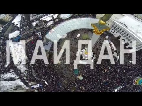 \Бойня на Майдане\ (Маidаn Маssасrе) - фильм-расследование полная версия - DomaVideo.Ru
