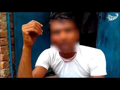 Video बांदा जिले में 12 साल की लड़की के साथ बलात्कार download in MP3, 3GP, MP4, WEBM, AVI, FLV January 2017