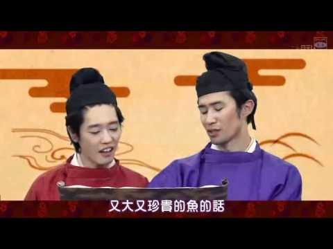 讓日本正妹告訴你為什麼日本的漢字意思跟中文不一樣呢?