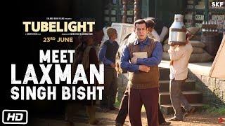 Tubelight | Meet Laxman Singh Bisht | Salman Khan | Sohail Khan | Kabir Khan