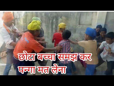 छोटा बच्चा समझ कर पन्गा मत लेना/Chota baccha samajha kar panga mat lena comedy video/indian talent