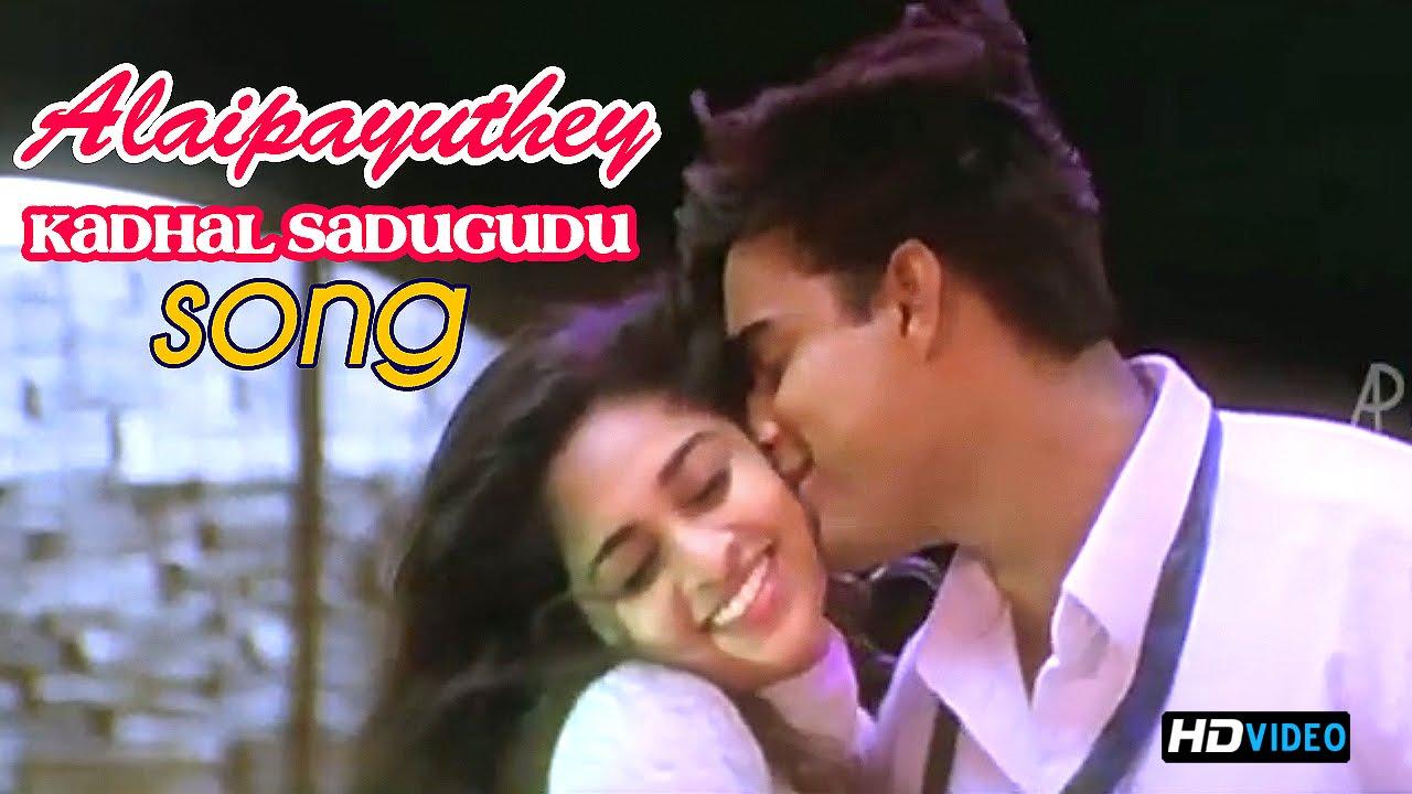 Alaipayuthey Kadhal Sadugudu Song [HD]