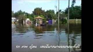 Nonton First Flood Part 1 Flv Film Subtitle Indonesia Streaming Movie Download