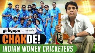 Watch what happens when the women's cricket team gets a new marketing coach.P.S.: Our women cricketers are making us proud in the Women's World Cup! A tribute to their champion performance in Chak De style!Like us on Facebook: http://fb.com/girliyapaFollow us on Twitter: http://twitter.com/girliyapaFollow us on Instagram: http://instagram.com/girliyapaChannel Head : Tracy DsouzaDirected by : Nidhi BishtWritten by : Nidhi BishtExecutive Producer : Arun KumarCreative Producer : Shreyansh PandeyAssociate Director : Chaitanya KumbhakonumDOP : Shree NamjoshiAssitant DOP : Kunal HassanandaniEdited by : Sahil VermaCostume Stylist : Pranjal JainArt : Abhimanyu Jai, Gaurav BanerjeeGraphics : Lengdon Phukan, Dhananjay Nachar, Darshit GhadaProduction Manager : Aanup DoshiPost Production Manager : Gaurav Rungta Social Media : Aditi SinghCast : Sameer Saxena, Archna Dosija, Shruti Madan, Shreyasi Sharma, Bhavini Soni, Tracy Dsouza, Preksha Khanna, Archana Singh, Devanshi Shah, Vaishnavi Prabhu, Ayusha Gawale, Charu Rathi