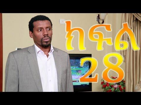 Meleket - EBC Series Meleket Drama Part 28(መለከት) - on KEFET.COM
