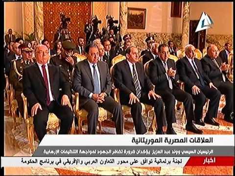 وزير النقل يوقع اتفاقيه مع وزير الشئون الخارجيه الموريتاني للتعاون فى مجال النقل البحرى