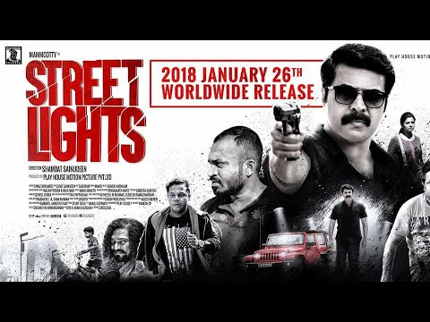 STREET LIGHTS Malayalam Movie -Trailer|Mammootty/sham Dat