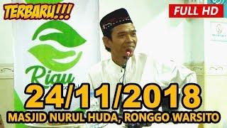 Video Ceramah Terbaru Ustadz Abdul Somad Lc, MA - Masjid Nurul Huda, Ronggo Warsito, Pekanbaru MP3, 3GP, MP4, WEBM, AVI, FLV Desember 2018