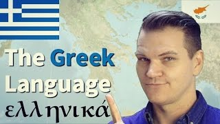 This video is all about the Greek language, its history and development, and some important features of the language. Special thanks to Seyhan Sakallı for her ...
