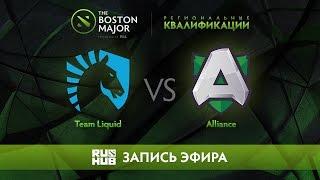 Team Liquid vs Alliance, Boston Major Qualifiers - Europe [Maelstorm, Nexus]