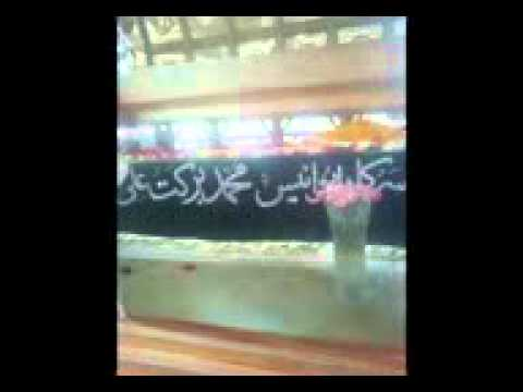 Video Dar Ul Ehsan  Sufi Barkat Ali download in MP3, 3GP, MP4, WEBM, AVI, FLV January 2017
