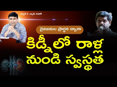 Venkatesh – Delivered from 15 years of Alcohol Addiction – Telugu – JCNM
