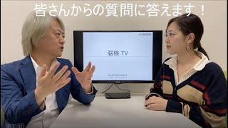 脳検TV第11回