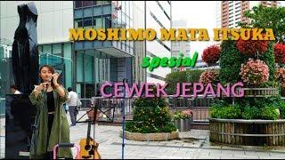Video NYURUH CEWEK JEPANG NYANYIIN もしもまたいつか- MOSHIMO MATA ITSUKA #arielnoah #moshimomataitsuka #jepangvlog MP3, 3GP, MP4, WEBM, AVI, FLV Juli 2019