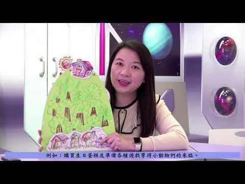 標小智乖小劇場——— 小烏龜的承諾(中文篇)