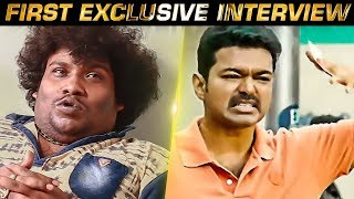Video Thalapathy Vijay's Reaction to Trolling him | Yogi Babu Narrates | US 146 MP3, 3GP, MP4, WEBM, AVI, FLV Januari 2018