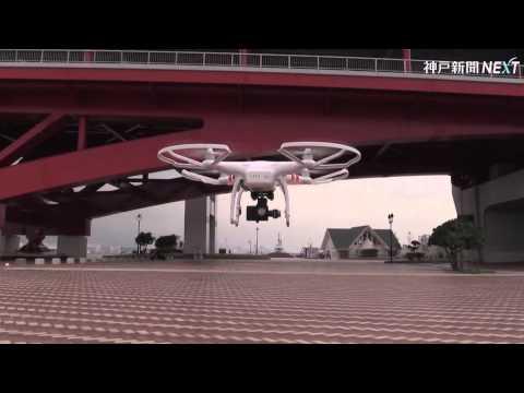小型無人ヘリ 活躍の場広がる