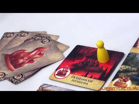 Видео 2 - Запретный остров