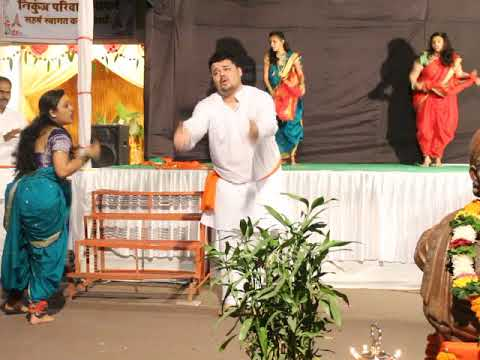 Video Gondhal Dance by Abhay and Group download in MP3, 3GP, MP4, WEBM, AVI, FLV January 2017