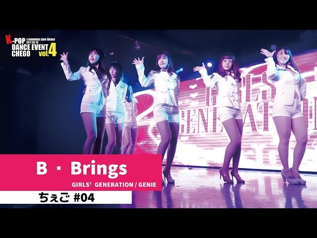 3-1 B・Brings Girls' Generation / Genie【ちぇご04】kpop cover dance tokyo 소녀시대