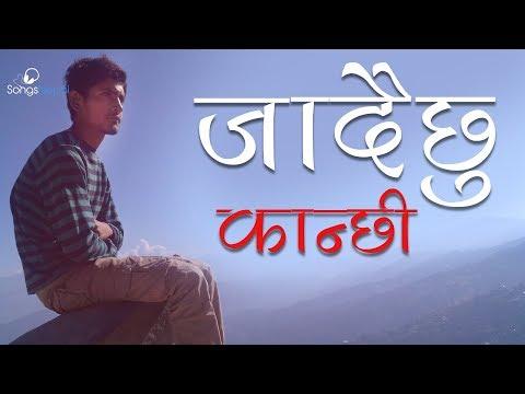 (Jadaichhu Kanchi - Samip Dipak | Nepali Song | Lyrical Video | 2075 - Duration: 4 minutes, 13 seconds.)