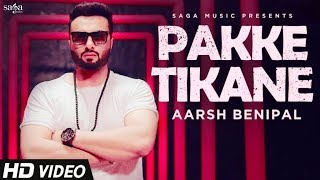 Pakke Tikane Song Lyrics