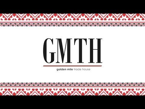 День вишиванки в GMTH
