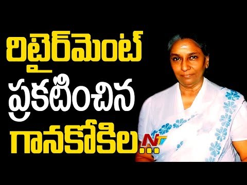 Veteran Singer S Janaki Announces Her Retirement from Singing